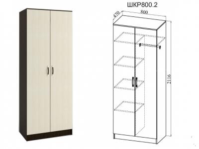 Шкаф 2-х створчатый комби Ронда ШКР 800.2 2116х800х470мм